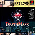 Death Mask - Wantan International