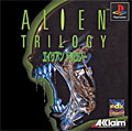 Alien Trilogy - Acclaim