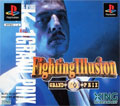 Fighting Illusion (New) - Xing Entertainment