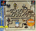 Dungeon Creator (New) - Electronic Arts