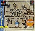 Dungeon Creator (New) - Electronic Arts