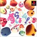 Lets Slime - Tohoku Shinsha