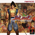 Soul Edge (New) - Namco