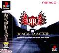 Rage Racer - Namco