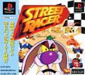 Street Racer Extra (New) - Ubisoft