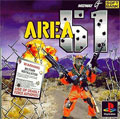 Area 51 - Soft Bank
