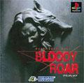 Bloody Roar  - Hudson