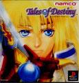 Tales of Destiny - Namco