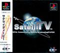 Satelli TV (New) - Nippon Ichi