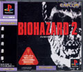 Biohazard 2 - Capcom