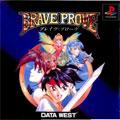 Brave Prove  - Data West