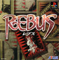 Rebus - Atlus