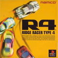 R4 Ridge Racer Type 4 - Namco