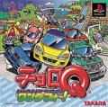 Choro Q Wonderful - Takara