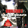 Biohazard 3 Last Escape - Capcom