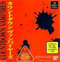 Countdown Vampires - Bandai