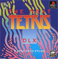 The Next Tetris DLX - Bullet Proof Software