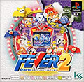 Fever 2 (New) - ICS