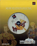 Square Millennium Collection Final Fantasy Tactics - SquareSoft