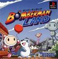 Bomberman Land - Hudson