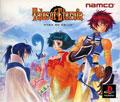 Tales of Eternia - Namco