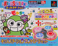 Kids Station Yancharu Moncha (New) - Sunsoft