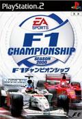F1 Championship Season 2000 - Electronic Arts