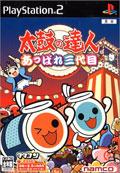 Taiko no Tatsujin Appare - Namco