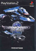Armored Core 2 - From Software