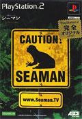 Seaman - Ascii