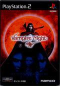 Vampire Night  - Namco