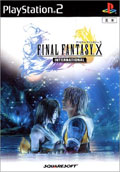 Final Fantasy X International - Squaresoft