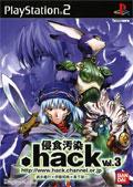 .hack Vol 3 Shinshoku Osen - Bandai