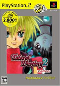 Tales of Destiny 2 (Best) - Namco