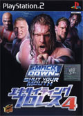 Exciting Pro Wrestling 4 (New) (Sale) - Yukes