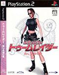 Tomb Raider (New) - Eidos