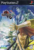 Samurai Spirits Rei - SNK Playmore