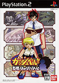 Konjiki No Gashbell Yujyo Tagbattle - Bandai