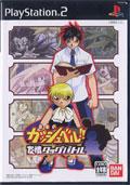 Konjiki No Gashbell Yujyo Tagbattle (New) - Bandai
