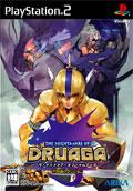 The Nightmare of Druaga - Arika