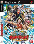 One Piece Land Land - Bandai