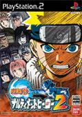 Naruto Narutimett Hero 2 - Bandai