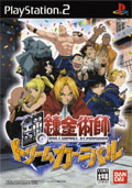 Full Metal Alchemist Dream Carnival - Bandai
