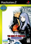 The King of Fighters 2000 (Best) - SNK Playmore