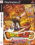 DragonBall Z 3 - Bandai