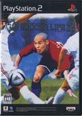 Soccer Life 2 - Banpresto
