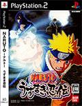Naruto Uzumaki Ninden
