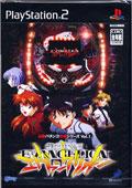 Pachinko Series Vol 1 CR Evangelion - D3
