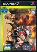 Metal Slug 4 (Best) - SNK Playmore