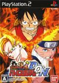 Battle Stadium DON - Bandai